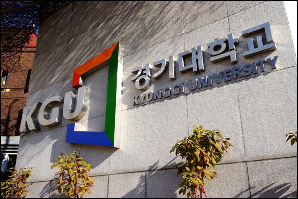 tuyen-sinh-dai-hoc-kyonggi