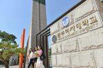 truong-dai-hoc-nu-sinh-gwangju-han-quoc