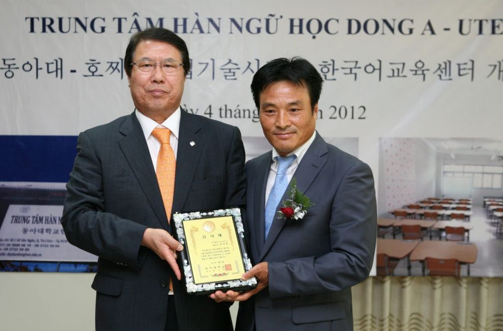 hieu-truong-dai-hoc-dong-a