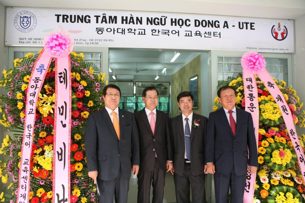 thanh-lap-trung-tam-du-hoc-han-quoc-asung-nam-2012