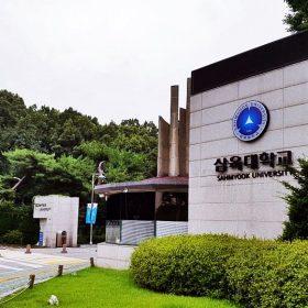 sahmyook-university-campus
