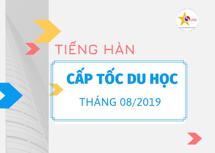 tieng-han-cap-toc-du-hoc-tphcm