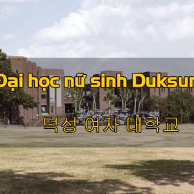 dai-hoc-nu-sinh-duksung