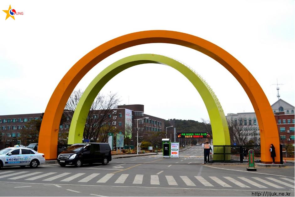 campus-nonsan-dai-hoc-konyang