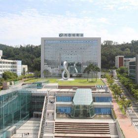 gachon-university