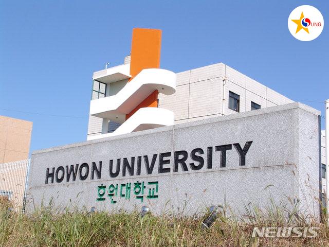 HOWON-university
